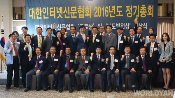 사진2, 2016년 협회창립 1주년 기념식에서 임원들이 기념촬영하고 있다.jpg