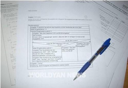 독일 새로운 시민권 시험