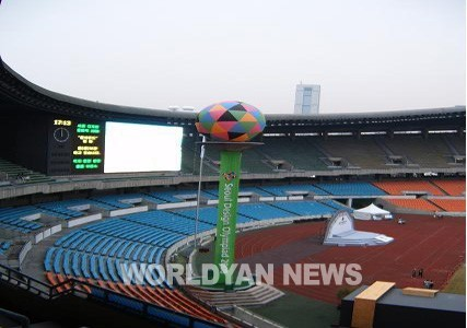 서울 디자인 올림픽 2008