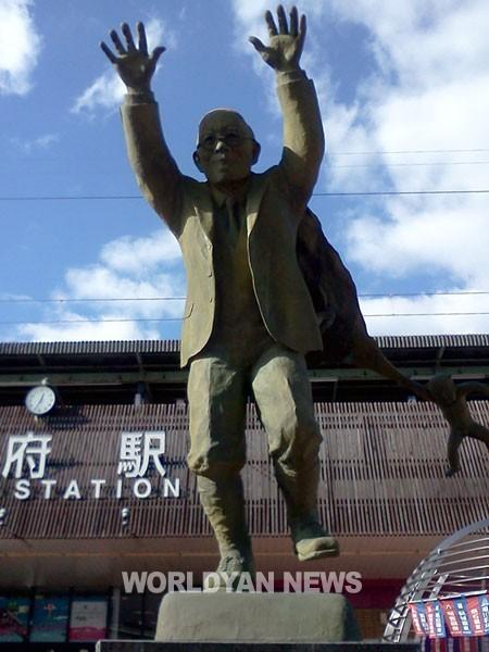 일본 최고의 온천지대 '벳푸'