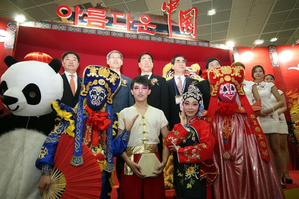 한국국제관광展 질‧양적 성장