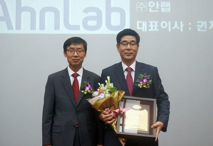 안랩 권치중, '대한민국코스닥대상' 최우수사회공헌상 수상