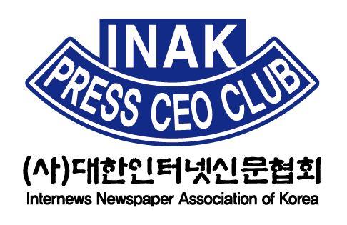 [인사] 대한인터넷신문협회 부회장 겸 사무국장(이사) 임원 인선