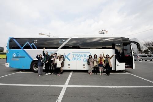 K-트레블 버스 운행 외국인 개별 관광객 유치