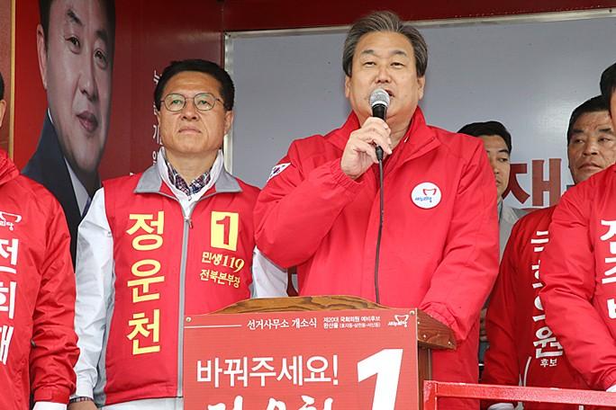 김무성 대표 '배알도 없냐' 발언 사과...