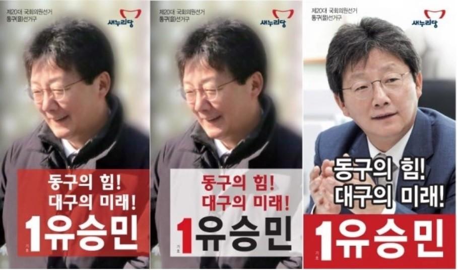 유승민, '총선 승리' 대권주자 입지 다져…새누리당 복귀 결의