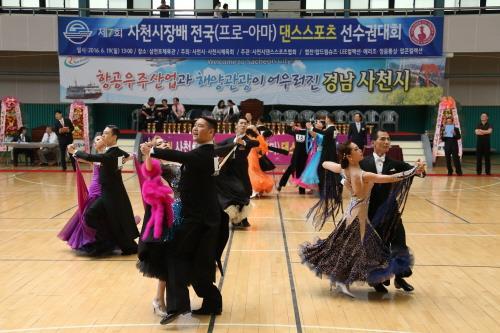 '제7회 사천시장배 전국 댄스스포츠 대회' 성료