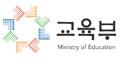 교육부, '학교생활기록부 기재 개선 방안' 발표