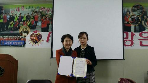학교폭력예방협-사랑의희망은행, '사회봉사 및 폭력없는 학교 만들기' MOU 체결