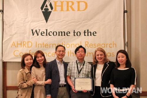 김우철 교수, AHRD 컨퍼런스서 '최우수 논문상'