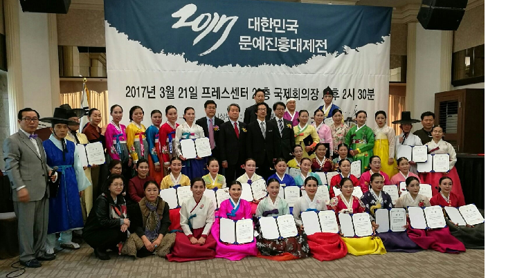 대한민국의 문예 진흥을 위한 새 지평을 열다