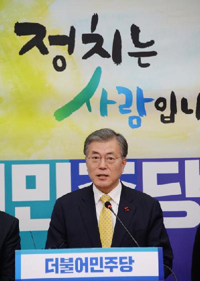 문재인, 호남 민주당 경선 압승...이변 없었다