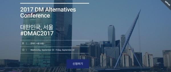 다크매터, 글로벌 투자사와 현지 투자자 연결