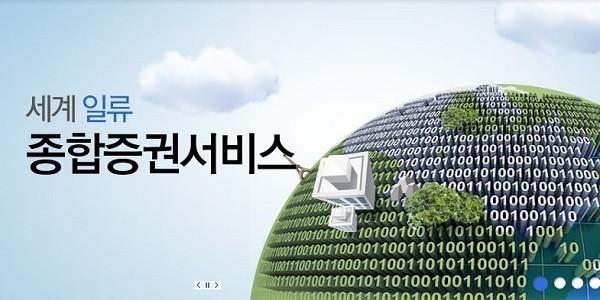 예탁결제원, 중국홍콩 간 채권시장 연계 예탁결제서비스