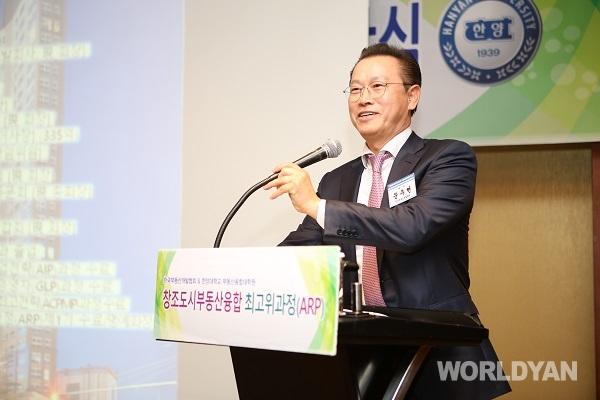 한국부동산개발협회-한양대학교 부동산융합대학원 공동개설